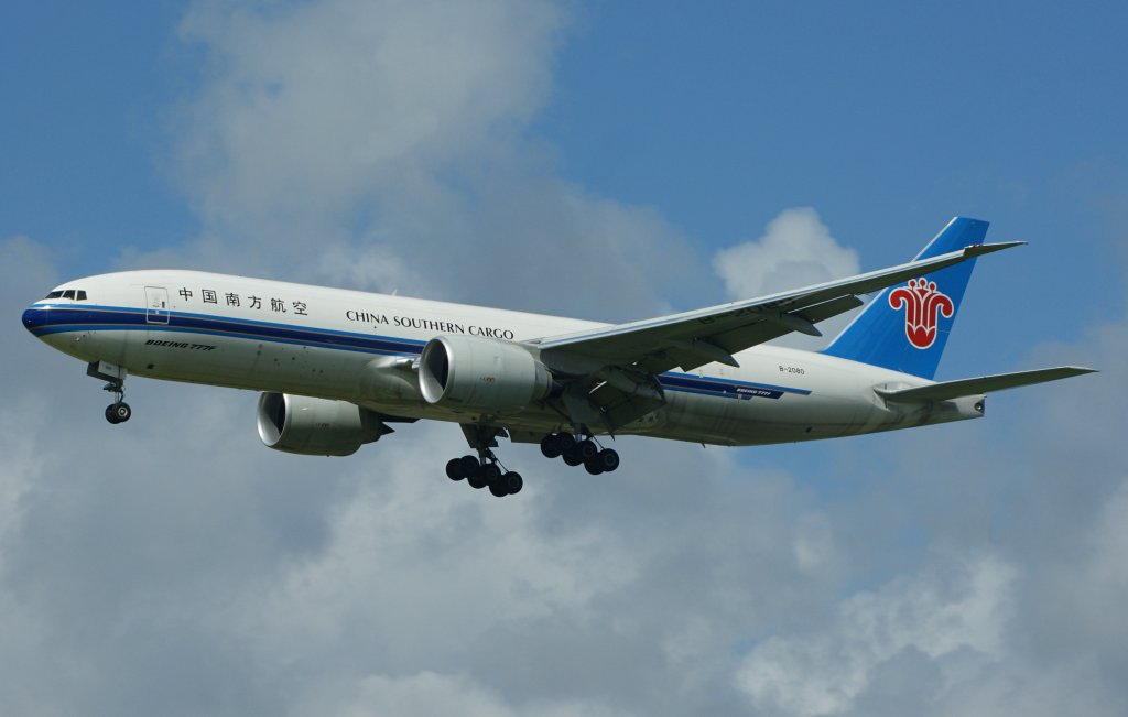 Welches image hat china southern bewertungen - China southern airlines guangzhou office ...